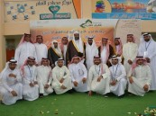 """""""بالغنيم"""" يرعى حفل افتتاح مدرسة الجشة وتكريم الفائزين بمسابقة القرآن السابعة"""