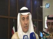 استراتيجية خليجية موحدة للمياه بين دول الخليج