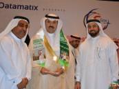 بالصور.. تكريم أمانة #الأحساء بجائزة التميز الشرق أوسطية للخدمات البلدية