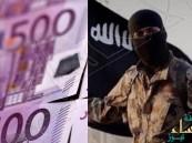 """بسبب داعش.. أوروبا توقف إصدار عملة الـ""""500 يورو"""" !"""