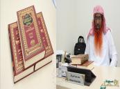 """هذه قصة """"كتاب"""" مكّن المملكة من غزو شرق آسيا ثقافياً عبر جاليات #الأحساء"""