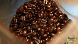 شرب القهوة يوميا يحد من خطر الإصابة بتليف الكبد