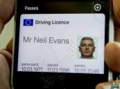 في بريطانيا: ماذا بعد الجواز الإلكتروني؟