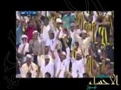 بالفيديو.. الاتحاد يفوز على سيباهان ويودّع الآسيوية من الباب الكبير