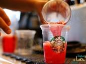 """أمريكية تقاضي """"ستاربكس"""" لوضعها ثلجاً كثيرا في مشروباتها !"""