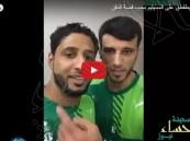 """بالفيديو.. """"السومة"""" يمازح حارس مرمى #الأهلي بسبب """"لحيته"""" !"""