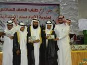 """ابتدائية """"الإمام مسلم"""" تختتم أنشطتها لهذا العام بحفل """"التخرج"""""""