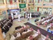 """إبتدائية """"القيروان"""" تحتفل بتخريج طلابها وتكريم معلميها المتميزين للعام ١٤٣٧هـ"""