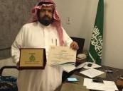 """إبتدائية """"أحمد بن حنبل"""" تفوز بدرع التميز في الأنشطة اللامنهجية"""