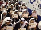 """ابتدائية """" الأمير محمد بن فهد بن عبدالعزيز"""" تحتفي بتخرج طلابها"""