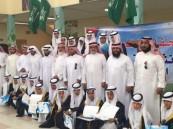 """إبتدائية """"الوزية"""" ومتوسطة """"البراء بن مالك"""" تحتفل بتخرج طلابها"""
