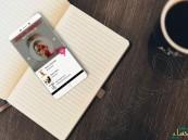 """شركة بريطانية تطلق """"UnaPhone Zenith"""": الهاتف الذكي الأكثر أماناً وخصوصية"""