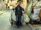 """""""رجل أعمال"""" سوري ملم بخمس لغات يلملم القمامة باسطنبول !"""