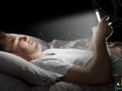دراسة تحذر من مخاطر اصطحاب الهاتف الذكي إلى سرير النوم !