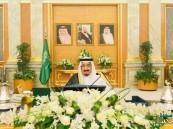 مجلس الوزراء.. الملك سلمان يوجه بتكثيف الجهود لخدمة المعتمرين وسلامتهم
