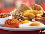 تعرّف على أهم  9 أطعمة تمد الجسم بالطاقة والنشاط