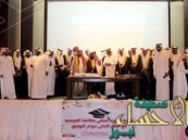 بالصور .. بحضور الذرمان البندرية الثانوية تحتفل بتخرج الدفعة الأولى من طلابها