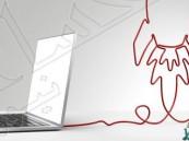 قريباً: كابل بحري يزيد من سرعة الإنترنت