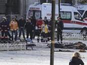 إصابة 13 في انفجار استهدف الشرطة في تركيا