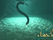 ثعبان آلي يسبح في الماء بشكل مخيف وكأنه حقيقي
