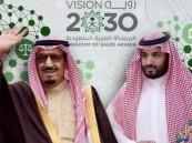 """شاهد.. ماذا كان سيحدث لاقتصاد السعودية لولا """"رؤية 2030"""" ؟!"""