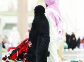 """دراسة لـ""""خبرة"""" تؤكد غياب """"قضايا الأسرة السعودية"""" عن برامج """"اليوتيوب"""""""