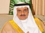 سفير المملكة يوضح حقيقة تحذير المواطنين من دخول #البحرين