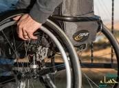 ابتكار جديد يمكن مرضى الشلل النصفي من صعود السلالم