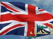 بعد 48 عام: بريطانيا تنفصل عن اتحاد أوروبا
