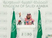 """المملكة تعلن عن تفاصيل إطار الحوكمة لتحقيق """"رؤية السعودية 2030"""""""