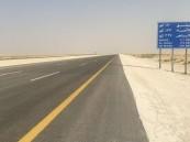 """""""وزارة النقل"""" تفتتح طريقاً جديداً يربط """"الرياض – الدمام"""" بـ""""أبوحدرية"""""""