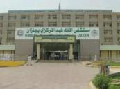 سعودية تنجب 5 توائم في حالة تحدث مرة كل 55 مليون ولادة !