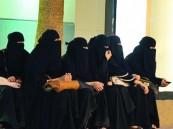 وظائف شاغرة لمواطنات بمدينة الملك خالد العسكرية في حفر الباطن