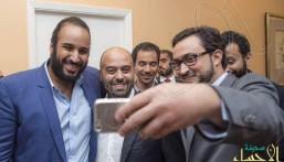 بالصور.. الأمير محمد بن سلمان يلتقط سيلفي مع السعوديين بأمريكا