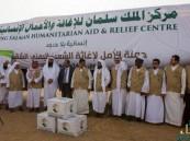 99 مليار دولار مساعدات سعودية للدول النامية
