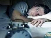 هذا ما يحصل لجسمك عندما تنام نهاراً وتسهر ليلاً