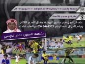 """نادي #هجر يدعو إلى الاشتراك بورشة """"التصوير الرياضي"""" المجانية"""