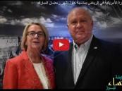 شاهد.. كيف هنأ السفير الأمريكي وزوجته السعوديين بمناسبة #رمضان ؟!