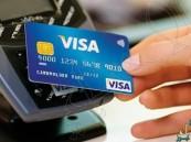 الكشف عن جهاز لصّ يسرق بيانات بطاقتك المصرفية في ثوان معدودة
