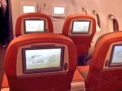 """بالصور.. انطلاق """"السعودية الخليجية للطيران"""" الأربعاء .. وهذه أولى رحلاتها بالمملكة"""