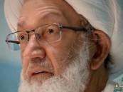 مملكة البحرين تسقط الجنسية المكتسبة للمتطرف عيسى قاسم