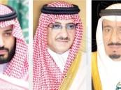 القيادة تعزي ملك الأردن في ضحايا الهجوم الإرهابي في الركبان