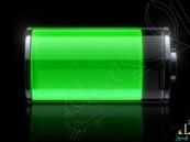 هذه 3 خطوات هامة للحفاظ على طاقة بطارية هاتفك من النفاد