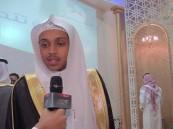 بالفيديو… هكذا ازدانت #الأحساء بأصوات القراء في جائزة الشيخ حسن العفالق للتغني بالقرآن