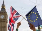 10 أسباب ترجح عدم خروج بريطانيا من اﻻتحاد الأوروبي