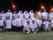 بالصور.. جمعية المتقاعدين بالأحساء تنظم ليلة رياضية لمنسوبيها
