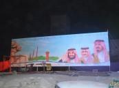 """جدارية """"رؤية المملكة 2030"""" تُجمل الخيمة الرمضانية ببلدة التهيمية"""