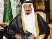 خادم الحرمين يؤدي صلاة الميت على الأميرة حصة بنت سعود