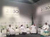 بالصور.. تعرّف على تفاصيل المؤتمر الثاني لبرنامج التحول الوطني بحضور 5 وزراء