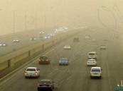 طقس الاثنين: رياح سطحية مثيرة للغبار بالشرقية ومكة والمدينة